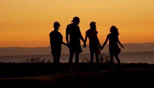 真実告知を受けた時に知りたかったことVol.6〜家族についてのみんな(両親・親戚)の意見について〜