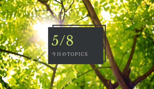 【TOPICS】増え続ける特定妊婦